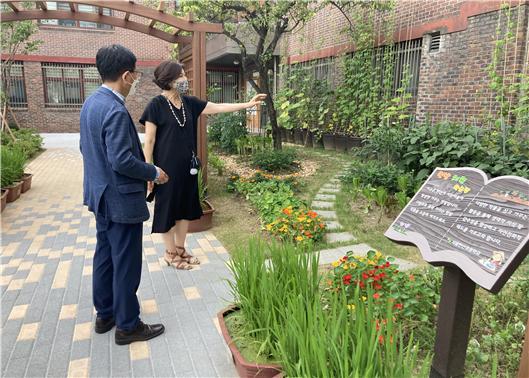 2021 동부 초등교육전문직원 전문학습공동체 현장 탐방 시즌1-공간혁신